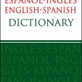 diccionario-ingles-el-ateneo