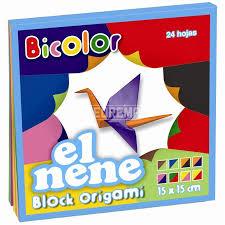 block-origami-15x15-bicolor-el-nene
